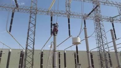 الشركة العامة للكهرباء