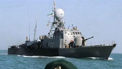 السفن الإيرانية