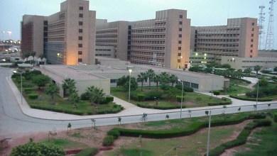 مركز بنغازي الطبي