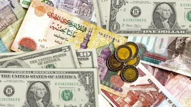 الجنيه المصري أمام الدولار