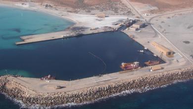 ميناء السدرة