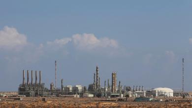 منطقة الهلال النفطي