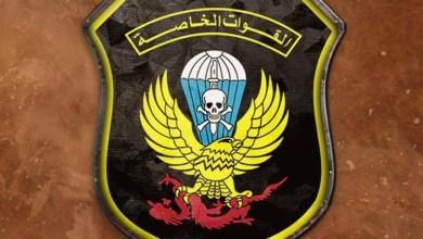 تحريات القوات الخاصة الصاعقة بنغازي