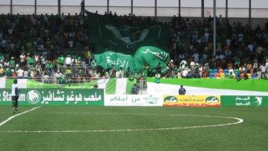 نادي النصر الليبي