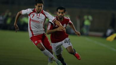 منتخب تونس و مصر
