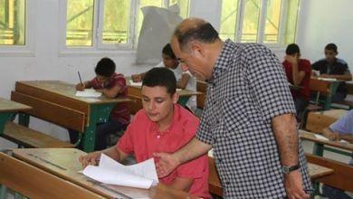 الاميل لـ218 معوقات تواجه الطلاب في سرت
