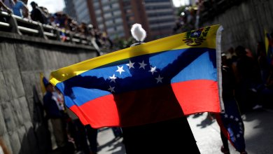 المعارضة الفنزويلية