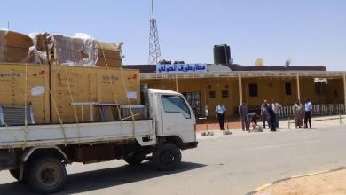 تركيب أجهزة تفتيش بالمنافذ الجوية من طرابلس إلى طبرق