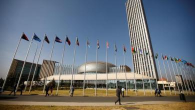 الاتحاد الأفريقي أديس أبابا