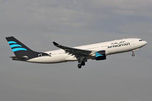 شركة الخطوط الجوية الأفريقية - ارشيفية