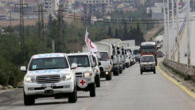 قافلة مساعدات سوريا