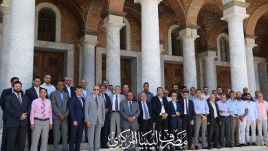 موظفون بمصرف ليبيا المركزي