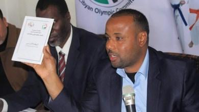 رئيس الاتحاد الليبي لرياضة الكاراتيه