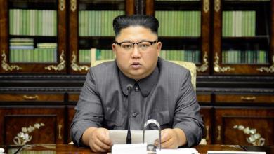 كيم جونج أون
