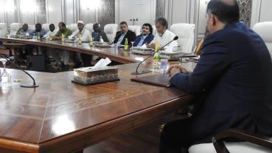 صورة من الإجتماع