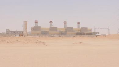 محطة كهرباء أوباري