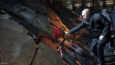 بوتين يخلد ضحايا القمع في حقبة ستالين