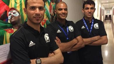 لجنة التحكيم العامة بالاتحاد الليبي لكرة القدم