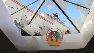 غرفة عمليات محاربة تنظيم الدولة صبراتة