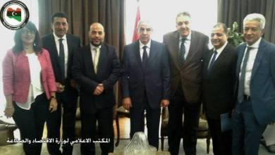 وزارة الاقتصاد والصناعة بالحكومة الليبية المؤقتة