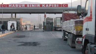 حدود تركيا والعراق