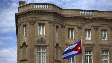 سفارة الكوبية
