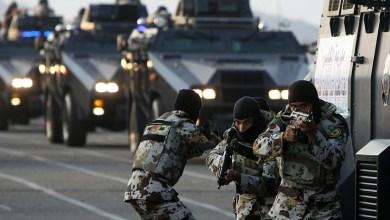 قوّات الأمن السعودية