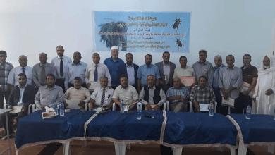 الهيئة العامة للزراعة والثروة الحيوانية في الحكومة الليبية المؤقتة