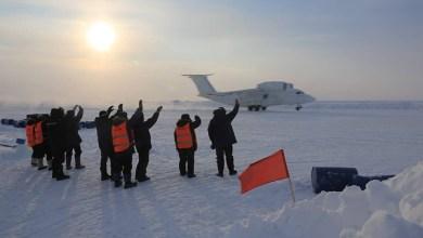 طائرة روسية مفقودة