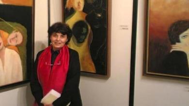 الأديبة والتشكيلية المغربية زهرة زيراوي