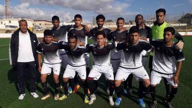 دوري الليبي الدرجة الثالثة