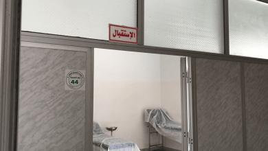 عودة العمل في العيادات المُجمعة بمدينة تيجي