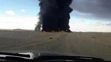 تفجير خط النفط الخام بالقرب من منطقة مرادة