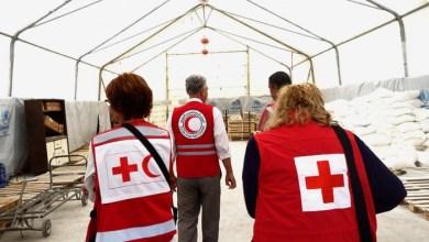 الصليب الأحمر بالتعاون مع الهلال الأحمر السوري