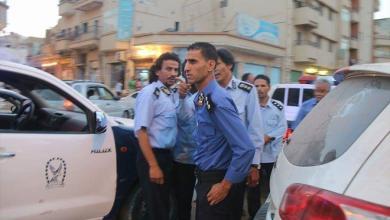 جهاز الحرس البلدي بنغازي