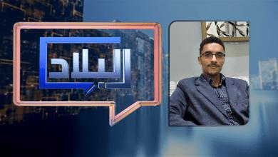 أحمد حمزة مقرر اللجنة الوطنية لحقوق الإنسان