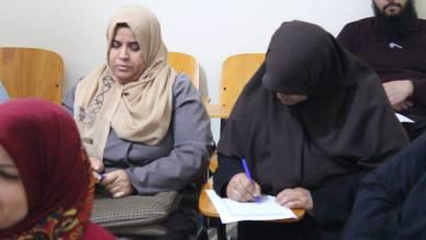 ادارة التدريب التربوي وشؤون المعلمين بإدارة المنطقة التعليمية طبرق