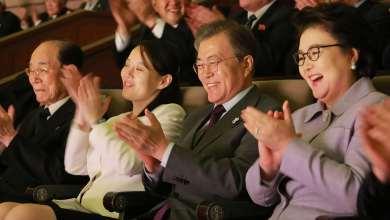 مون جيه-إن وكيم يو - جونغ