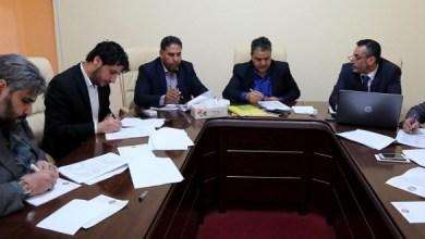 لجنة المالية في مجلس النواب الميزانية العامة