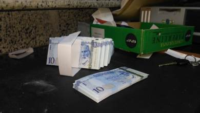 الدينار الليبي