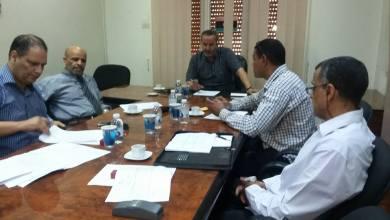 لجنة التحكيم العامة