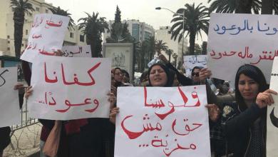 معلمو المدارس الليبية في تونس