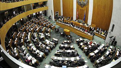 مجلس الوزراء النمساوي