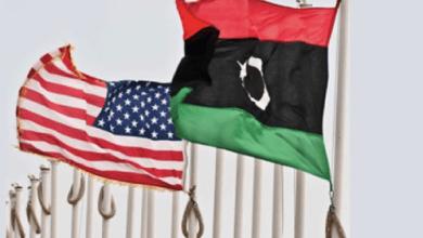 علمي ليبيا وأمريكا