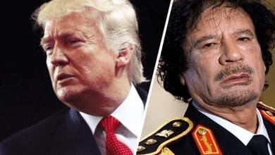 ترامب والقذافي