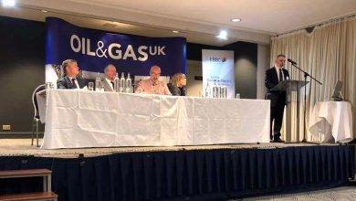 منتدى المملكة المتحدة للنفط والغاز