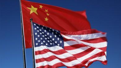 أميركا والصين