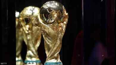 صورة أرشيفية لــ كأس العالم