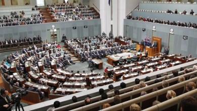 الحكومة الأسترالية