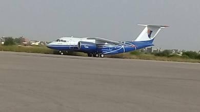 الطائرة الرئاسية الليبية